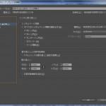 PDF書き出しプリセット_トンボ